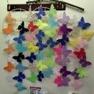 dye cut butterflies